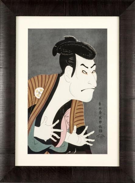 Ukiyo-e -Der Kabuki Schauspieler Otani Oniji der 3. spielt den Yakko Edobe -
