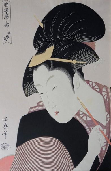 Ukiyo-e -Eine tiefe Liebe ist geheimnisvoll-