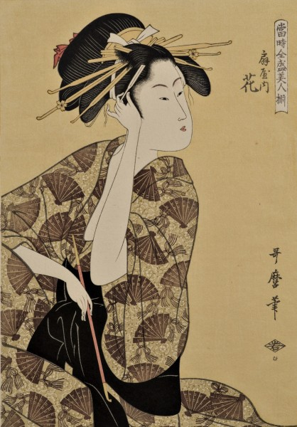 Ukiyo-e -Das ist die Prostituierte Hanaogi-