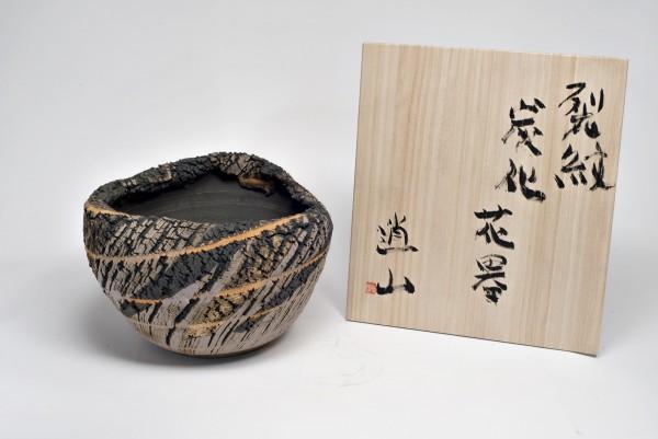 Keramikschale -Retsumon-Tanka-Kaki-Tawami
