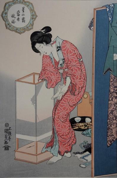 Ukiyo-e -Schönheit neben einer stehenden Laterne-