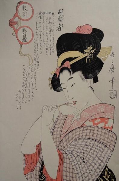Ukiyo-e -Eine aufrichtige Person-