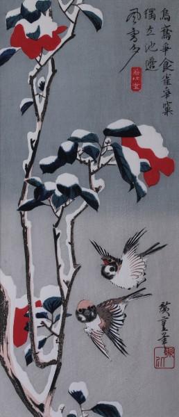 Ukiyo-e -Kamelien und Spatzen im Schnee-