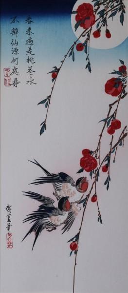 Ukiyo-e -Pfirsichblüten und Schwalben im Mondlicht-