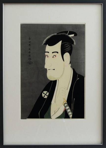 Ukiyo-e - Der Schauspieler Ichikawa Komazo II. spielt den Shiga Daishich