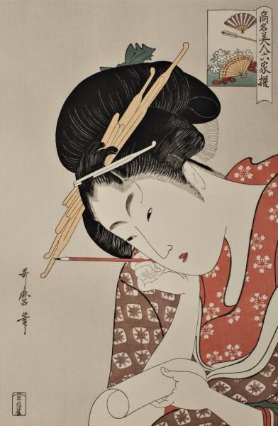 Ukiyo-e -Das ist Hanaogi, sie ist eine Prostituierte in Ogiya-