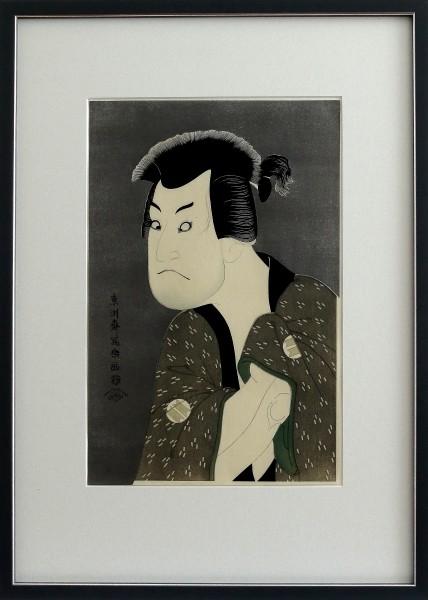 Ukiyo-e - Der Schauspieler Sakata Hangoro III. spielt den Fujikawa Mizuemon