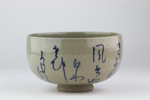 Matcha-Keramik -Kyoyaki-