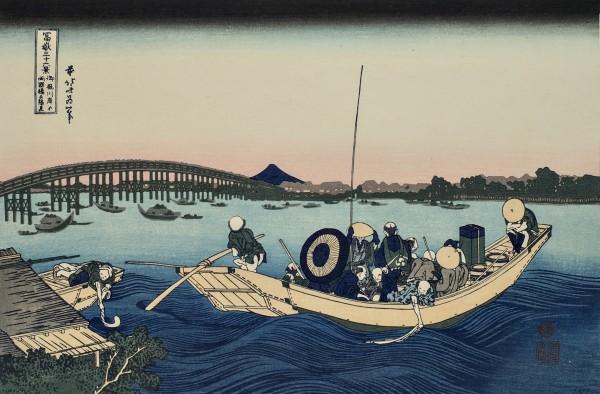 Ukiyo-e -Blick in die untergehende Sonne von Ryoguku und die Brücke von Onmayagashi +-