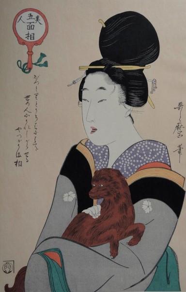 Ukiyo-e -Bildnis einer Schönheit-