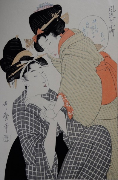 Ukiyo-e -Schöne Frauen mit raffiniertem Geschmack-