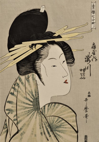 Ukiyo-e -Das ist die Prostituierte Takigawa aus Ogiya-