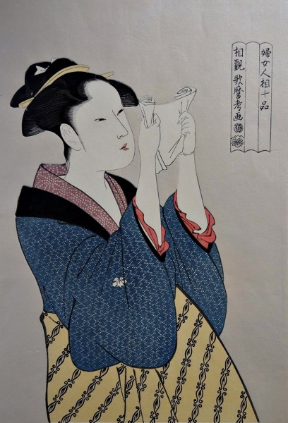 Ukiyo-e -Eine einen Brief lesende Frau-